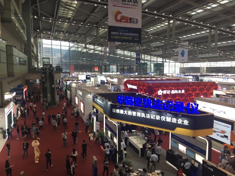 China CCTV EXPO